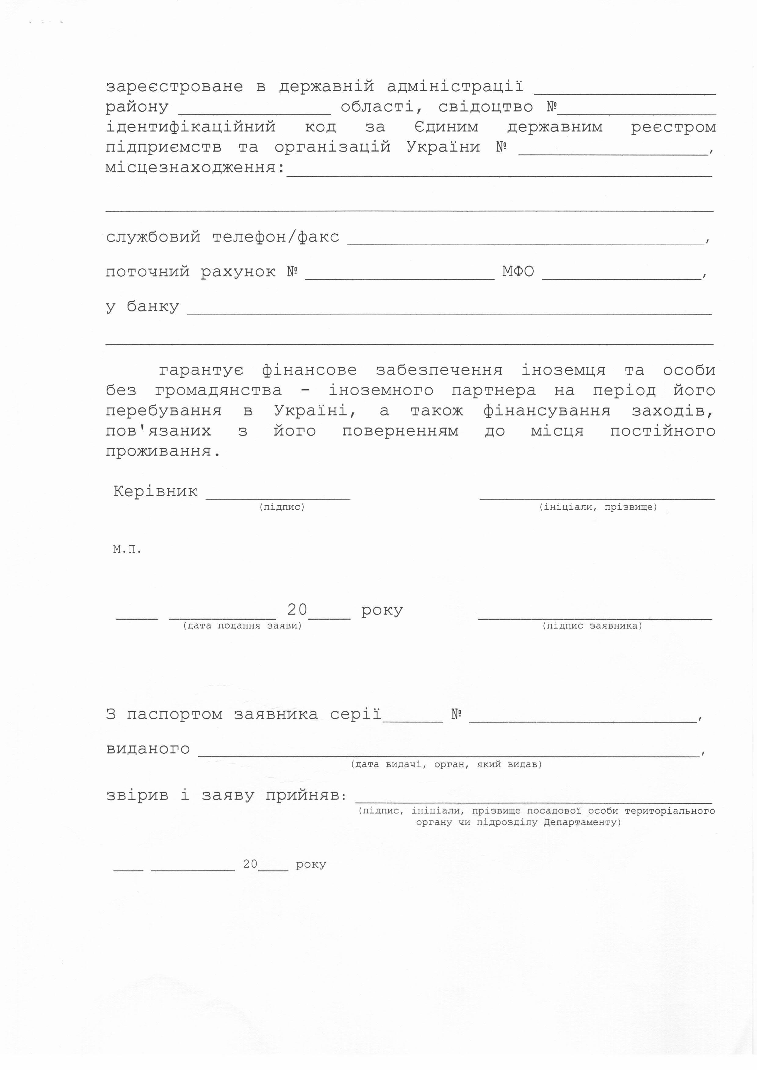 Продлить временную регистрацию тс патент на работу в россии экзамен