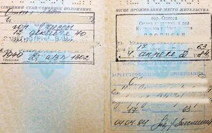 Какие документы нужны для временной прописки иностранцу